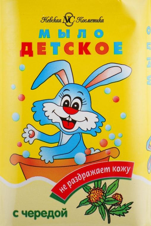 """Мыло """"Детское"""", с экстрактом череды - Невская Косметика"""