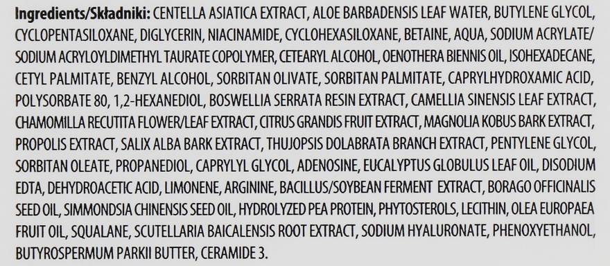 Восстанавливающий крем для кожи лица с экстрактом центеллы - PureHeal's Centella 70 Cream — фото N4