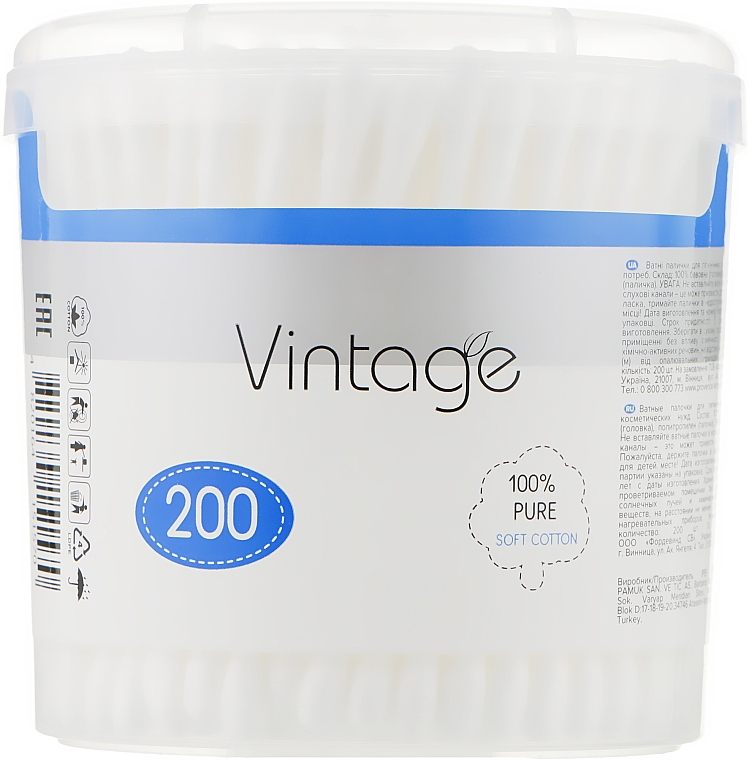 Ватные палочки в пластиковом стакане, 200 шт. - Vintage Provence Matin Cotton Buds