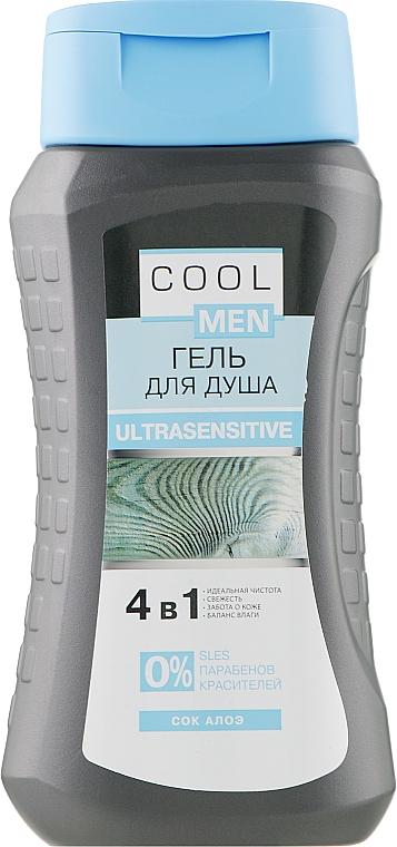 Гель для душа - Cool Men Ultrasensitive