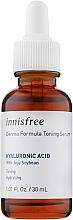 Духи, Парфюмерия, косметика Сыворотка с низкомолекулярной гиалуроновой кислотой и витаминами для лица - Innisfree Derma Formula Toning Serum