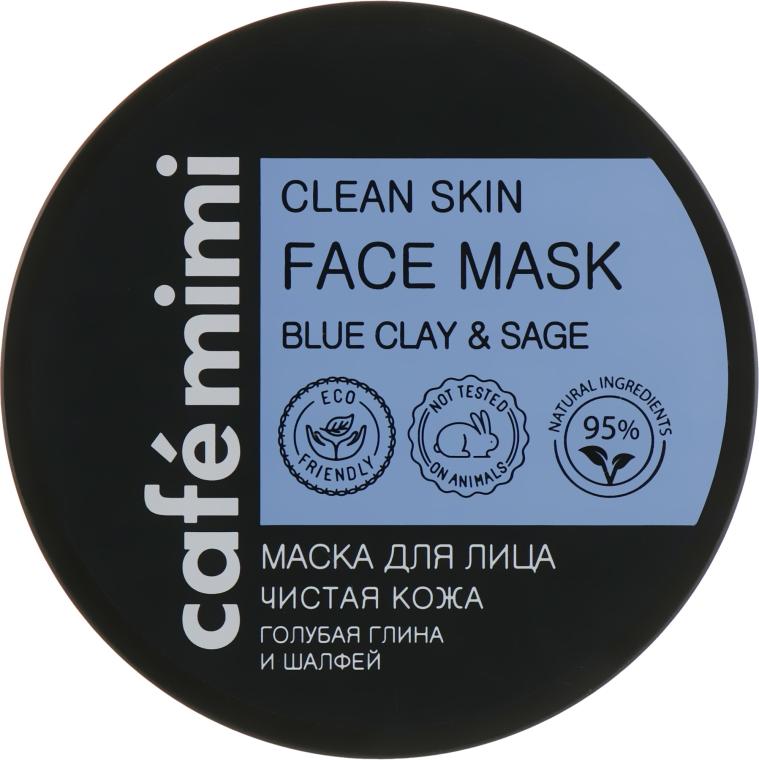 "Маска для лица ""Чистая кожа"" - Cafe Mimi Clean Skin Face Mask"