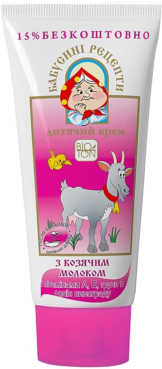 Детский крем с козьим молоком и виноградным маслом - Bioton Cosmetics Body Cream