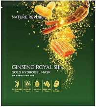 Духи, Парфюмерия, косметика Гидрогелевая маска - Nature Republic Ginseng Royal Silk Gold Hydrogel Mask
