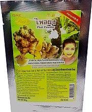 Духи, Парфюмерия, косметика Натуральная порошковая маска-скраб с травой пхай - Isme Rasyan
