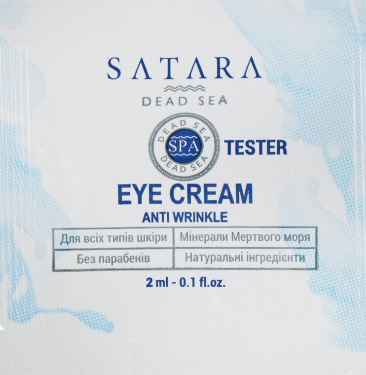 Крем для кожи вокруг глаз - Satara Dead Sea Anti Wrinkle Eye Cream (пробник)