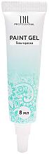 Духи, Парфюмерия, косметика Гель-краска для дизайна ногтей - TNL Professional Paint Gel