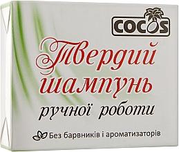 Парфумерія, косметика Твердий шампунь - Cocos Shampoo