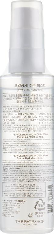 "Маска для обличчя ""Олія арганії"" - The Face Shop Argan Oil In Water Radiating Moisture Mist — фото N2"