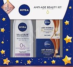 Духи, Парфюмерия, косметика Набор - Nivea Anti-Age Beauty Kit (mic/water/200ml+cream/50ml+cream/50ml)