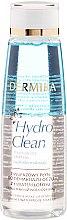 Духи, Парфюмерия, косметика Средство для снятия макияжа - Dermika Hydro Clean Two-phase Make-up Remover