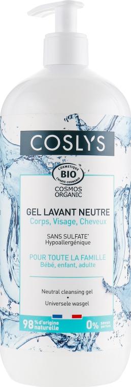 Универсальный гель для лица, рук, тела и волос (для новорожденных, детей и взрослых) - Coslys Universal Cleansing Gel