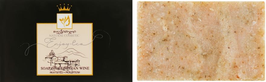 """Натуральное мыло """"На белом вине Ркацители"""" - Enjoy & Joy Enjoy Eco Soap"""