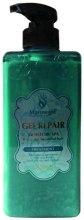 Духи, Парфюмерия, косметика Восстанавливающий бальзам для волос с фукоиданом и коллоидом платины - La Sincere Gel Repair Plus Fucoidan