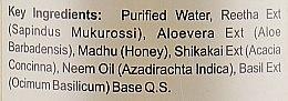 "Натуральный аюрведический шампунь из индийских трав ""Хна-туласи"" - Khadi Natural Henna Tulsi Hair Cleanser — фото N2"