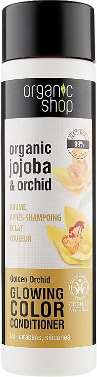 """Бальзам для волос """"Яркий цвет. Золотая орхидея"""" - Organic Shop Organic Orchid and Jojoba Color Conditioner"""