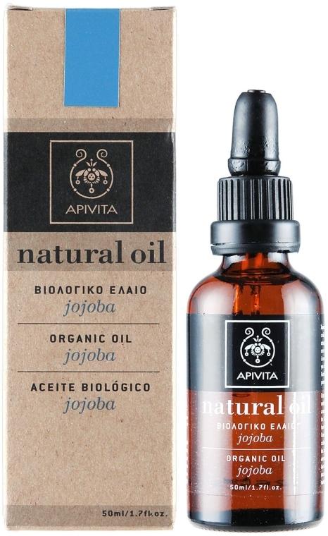 Натуральное масло жожоба - Apivita Aromatherapy Organic Jojoba Oil