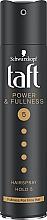 """Парфумерія, косметика Лак для волосся """"Power. Сила кератину"""", мегафіксація 5 - Taft Keratin Power 5"""