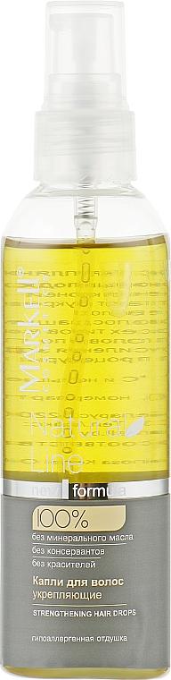 Капли для волос укрепляющие - Markell Cosmetics Natural Line