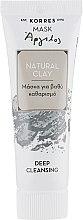 """Парфумерія, косметика Маска для глибокого очищення шкіри """"Природна глина"""" - Korres Natural Clay Deep Cleansing Mask"""