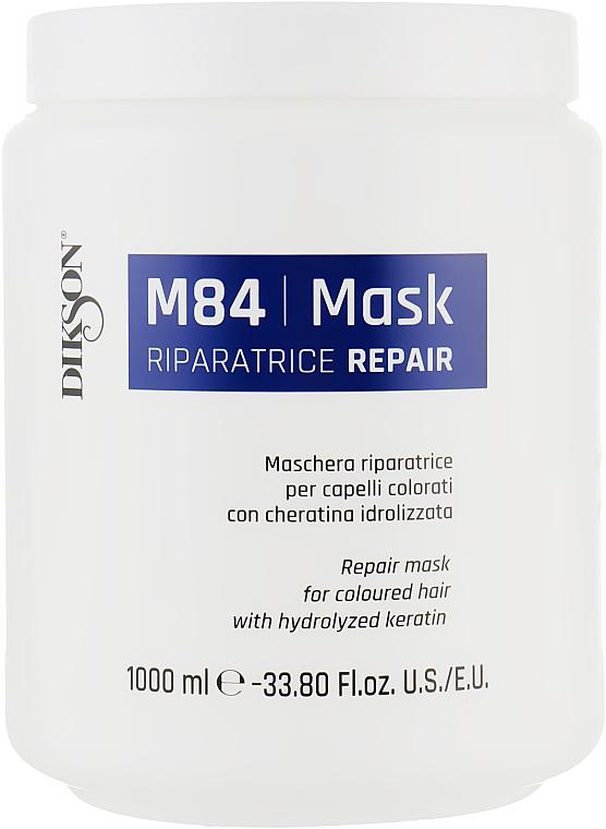 Маска восстанавливающая для окрашенных волос с гидролизированным кератином - Dikson M84 Repair Mask