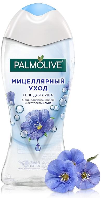 Мицеллярный уход гель для душа с мицеллярной водой и экстрактом льна - Palmolive Shower Gel