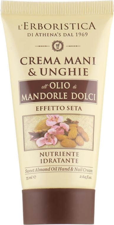 Крем для рук и ногтей с маслом сладкого миндаля - Athena's Erboristica Olio Mandore Dolci Hand & Nails Cream