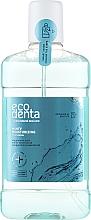 Духи, Парфюмерия, косметика Ополаскиватель для полости рта - Ecodenta Extra Refreshing Mouthwash