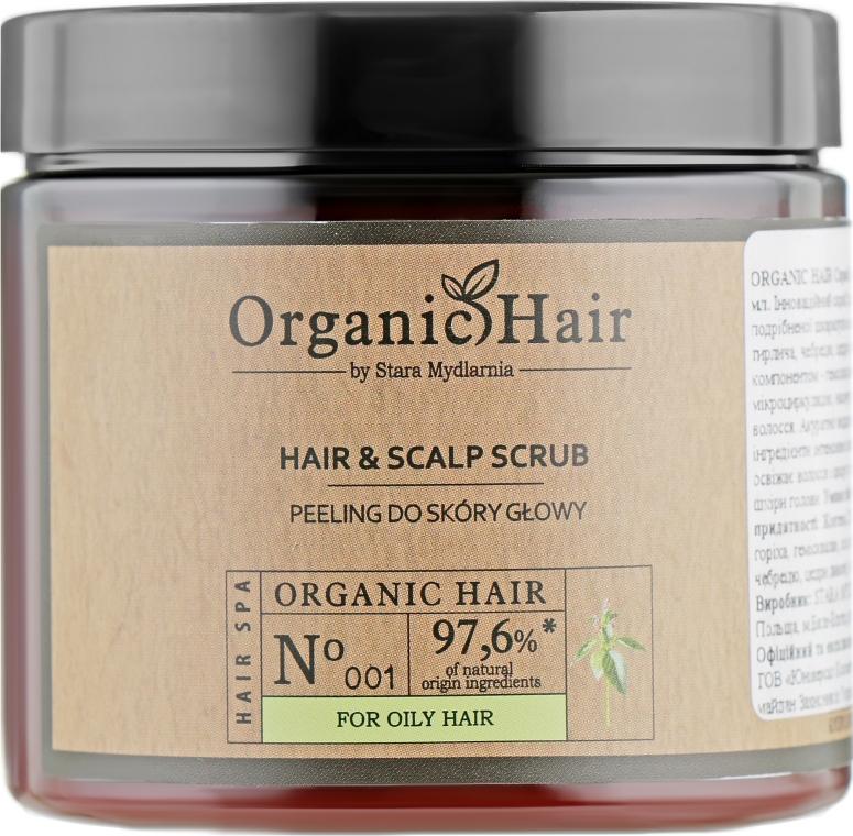 Органический скраб для жирных волос и кожи головы - Stara Mydlarnia Organic Hair Scrub For Oily Hair And Scalp