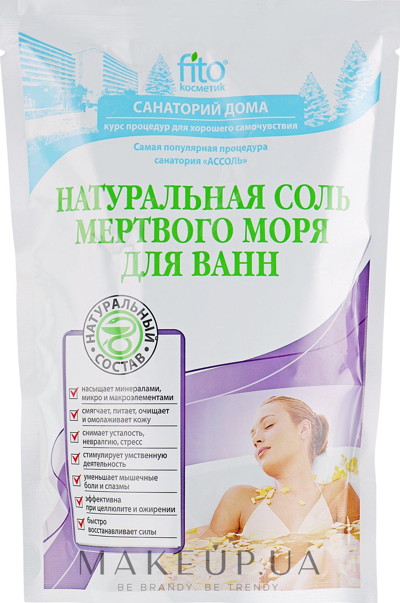 Косметика бюбхен купить в украине cefine японская косметика купить