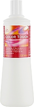 Парфумерія, косметика Емульсія для фарби Color Touch - Wella Professional Color Touch Emulsion 4%