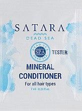 Духи, Парфюмерия, косметика Минеральный кондиционер для всех типов волос - Satara Dead Sea Mineral Conditioner (пробник)