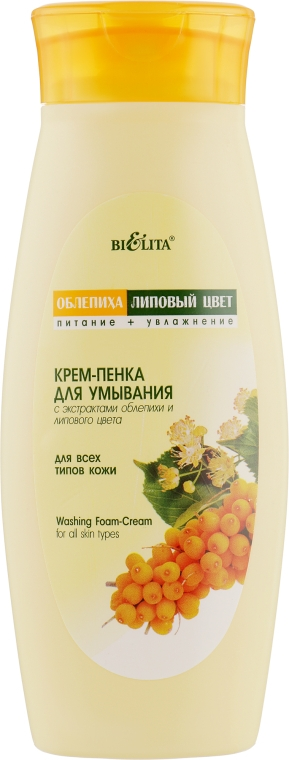 Крем-пенка для умывания - Bielita Buckthorn & Lime Foaming Cream Cleanser