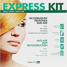 Духи, Парфюмерия, косметика Набор для шокового восстановления волос - ING Professional Treat Express Kit Tower