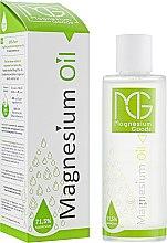 Духи, Парфюмерия, косметика Магниевое масло для тела и волос - Magnesium Goods Oil