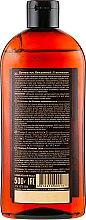 Шампунь-мусс Женьшеневый с D-пантенолом - Фабрика красоты Аптека трав — фото N2