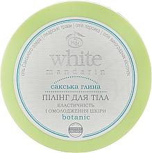 Духи, Парфюмерия, косметика Пилинг для тела «Сакская глина» - White Mandarin
