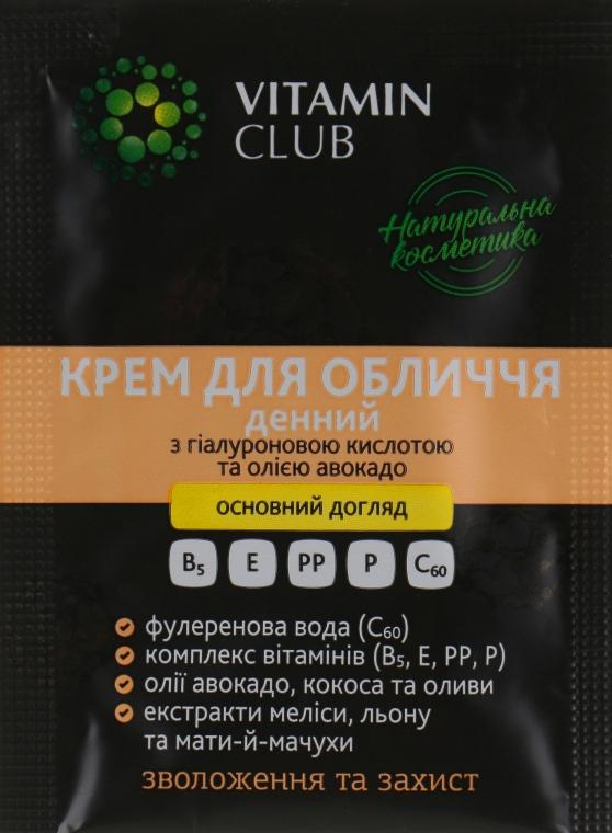 Крем для лица дневной с гиалуроновой кислотой и маслом авокадо - VitaminClub (пробник)