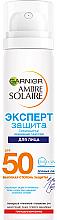 """Духи, Парфюмерия, косметика Солнцезащитный сухой спрей для лица """"Эксперт Защита"""" - Garnier Ambre Solaire Dry Mist Spray SPF50"""