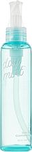 Духи, Парфюмерия, косметика Мятное очищающее масло для лица - Missha Day Mint Soak Out Cleansing Oil