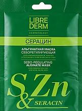 Духи, Парфюмерия, косметика Альгинатная себорегулирующая маска для проблемной кожи - Librederm Serbo-Regulating Alginate Mask №5