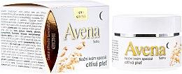 Духи, Парфюмерия, косметика Ночной крем для лица - Bione Cosmetics Avena Sativa Night Cream Sensitive Skin