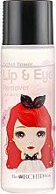 Средство для снятия макияжа с губ и глаз - The Orchid Skin Orchid Flower Lip and Eye Remover — фото N1