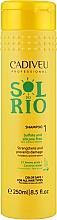 Духи, Парфюмерия, косметика Шампунь для укрепления волос - Cadiveu Sol do Rio Shampoo