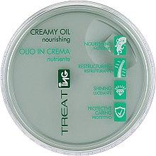 Духи, Парфюмерия, косметика Питательное крем-масло для волос - NG Professional Treat Creamy Oil Nourishing