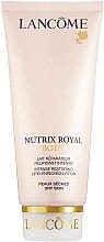 Духи, Парфюмерия, косметика Лосьон для тела для ухода за сухой кожей - Lancome Nutrix Royal Body Dry Skin (тестер)
