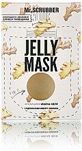 Духи, Парфюмерия, косметика Гелевая маска для лица с гидролатами имбиря и лимона - Mr.Scrubber Jelly Mask