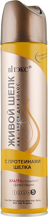 Лак-блеск для волос с протеинами шелка ультрасильной фиксации - Витэкс