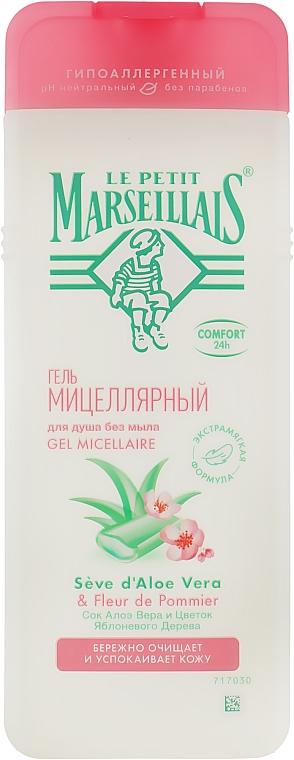 Мицеллярный гель для душа с соком алоэ вера и цветком яблочного дерева - Le Petit Marseillais Gell Micellaire