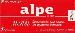 Духи, Парфюмерия, косметика Тест-полоска для определения беременности, 25 mMO/ml, 1 шт. - Alpe In-Vitro Maybe